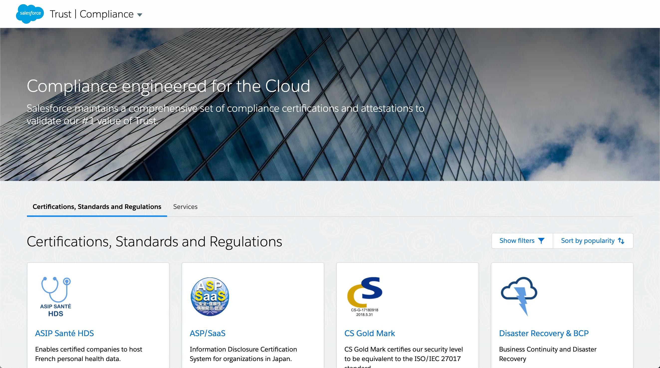 Salesforce Trust サイトの [コンプライアンス] ページ。