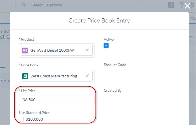 価格表のエントリのリスト価格
