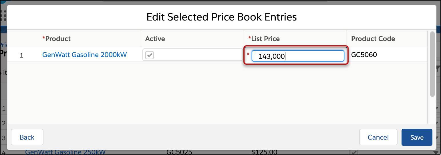 価格表エントリへのリスト価格の追加