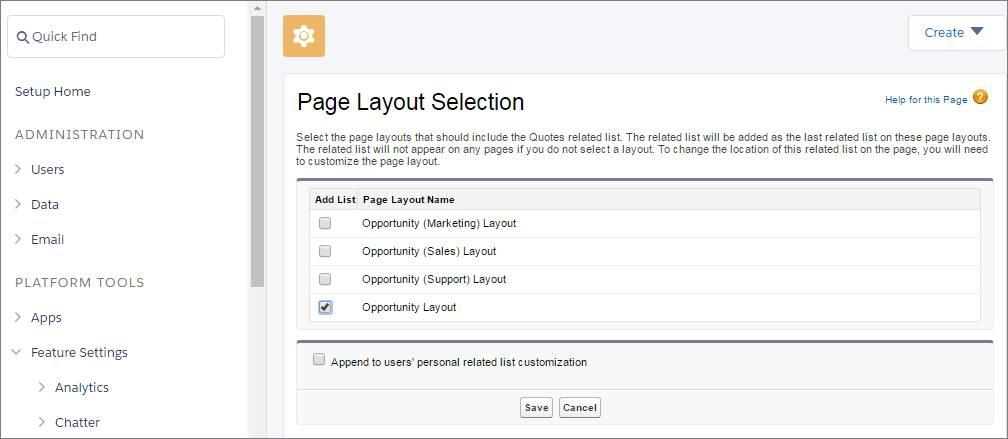 見積を表示するページレイアウトの選択