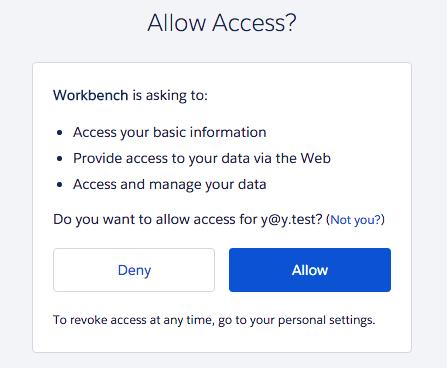 [アクセスを許可] ダイアログボックスが表示され、ワークベンチを認証するかどうか尋ねているスクリーンショット。