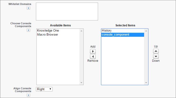 コンソール編集ページの [コンソールコンポーネントを選択] 項目のスクリーンショット