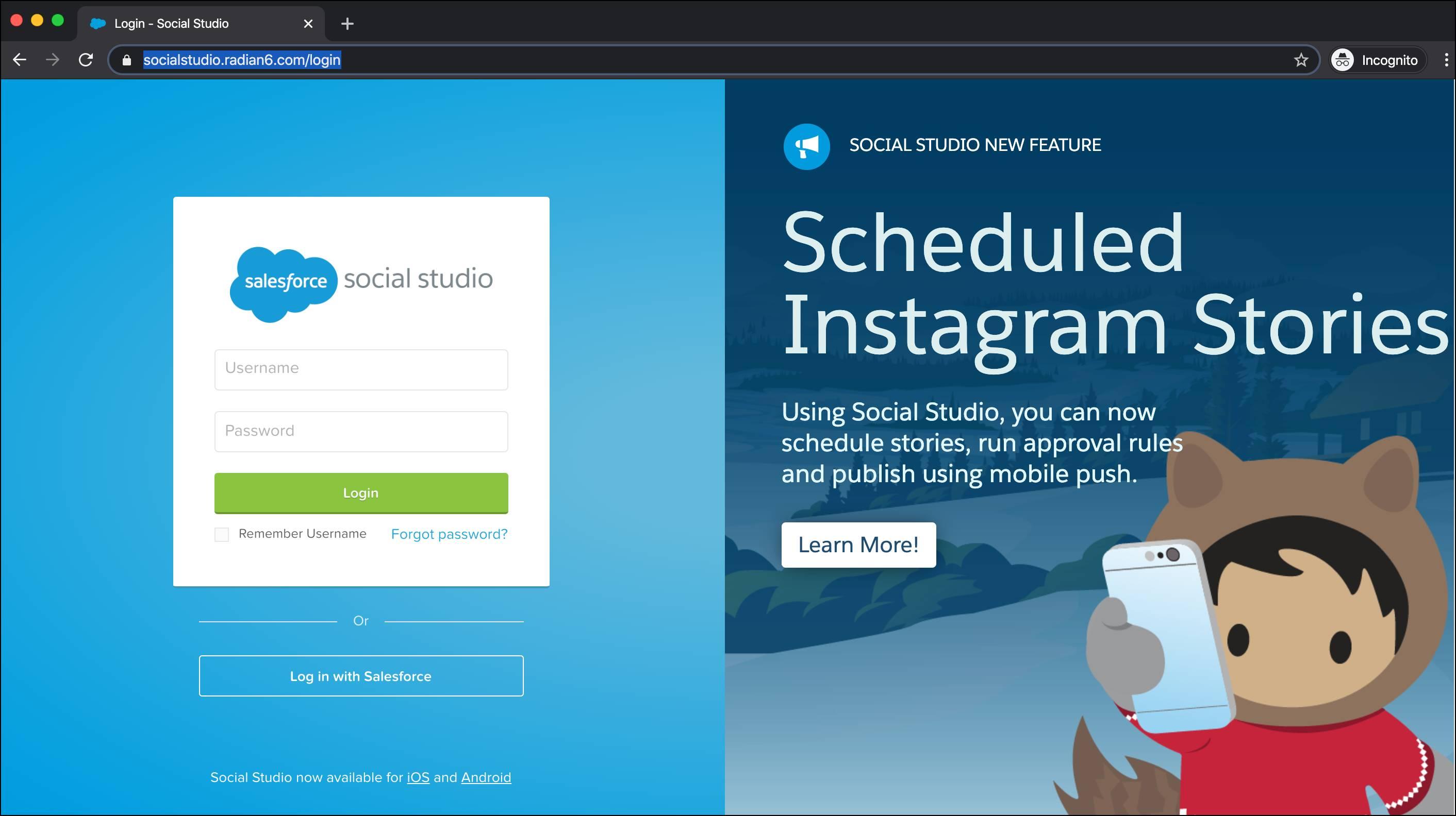 Social Studio のログインページ