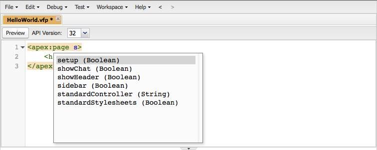 Visualforce 属性値の入力支援機能