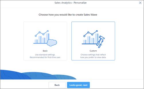 Sales Wave 画面の作成方法を選択