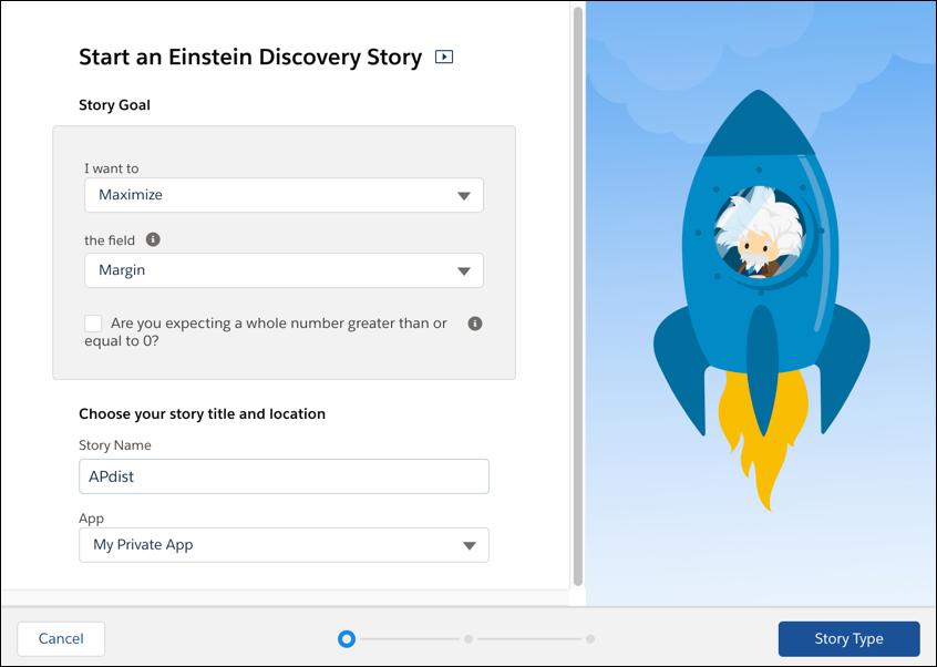 Einstein Discovery ストーリー作成の初期設定画面