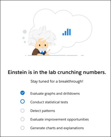 Einstein Discovery のストーリー作成進行状況画面