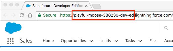 Trailhead Playground URL で [My Domain (私のドメイン)] 名が強調表示される