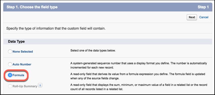 Reservation (予約) オブジェクトに数式項目を作成