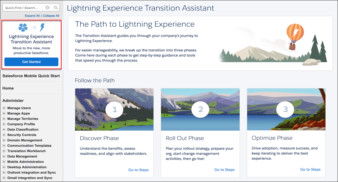 Lightning Experience Transition Assistant (Lightning Experience 切り替えアシスタント)