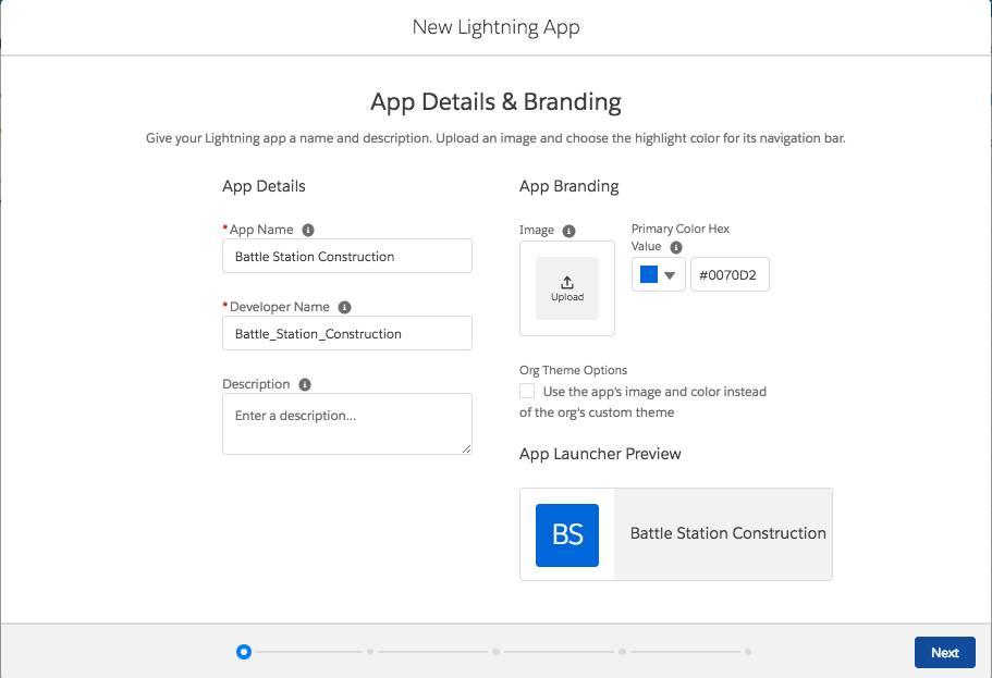 アプリケーションマネージャを使用して、新しい Lightning アプリケーションを作成し、詳細とブランド設定を指定します。