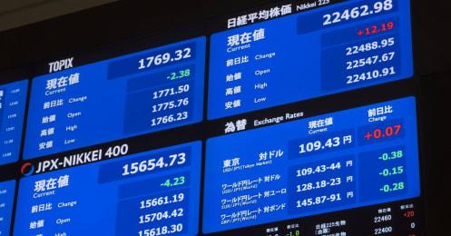円高傾向続くドル円、来年早々にも反発か 2021年の為替相場見通し