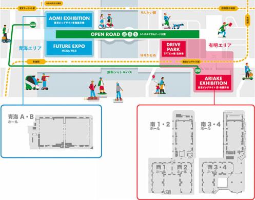 「東京モーターショー2019」、着いたら最初に行くべきところは?
