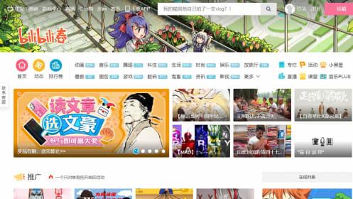 中国の若者が「熱狂」 ソニーも出資で白熱する動画市場