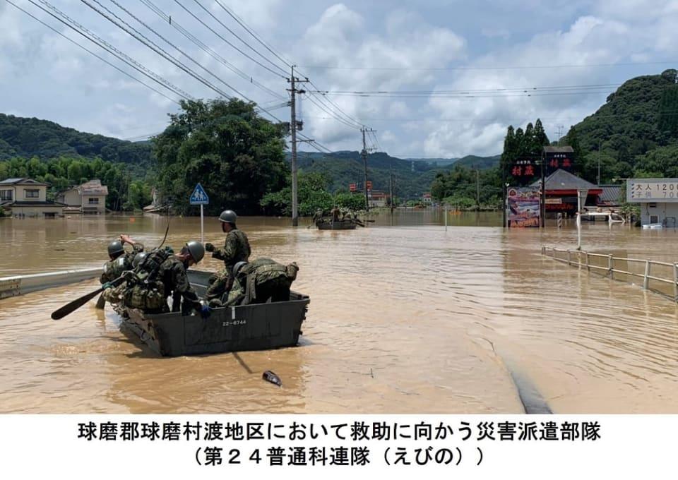 熊本県球磨村で災害救助に向かう陸上自衛隊