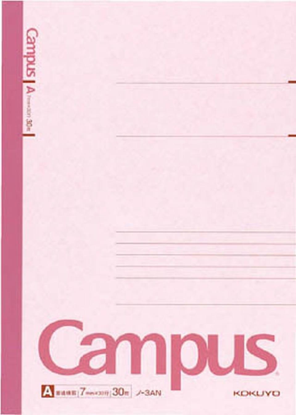 campus_13
