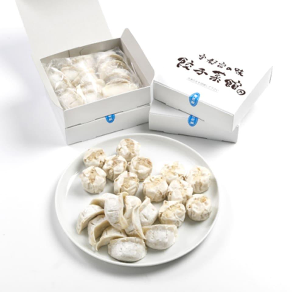 10_餃子菜館90個セット(餃子60個&大粒しゅうまい2種類 各15個)