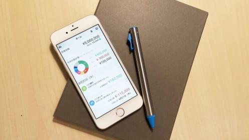 家計簿アプリ「マネーフォワード ME」の使い方【上級編】経費や飲み会代を立て替えたら?管理しやすい仕組みにするコツ