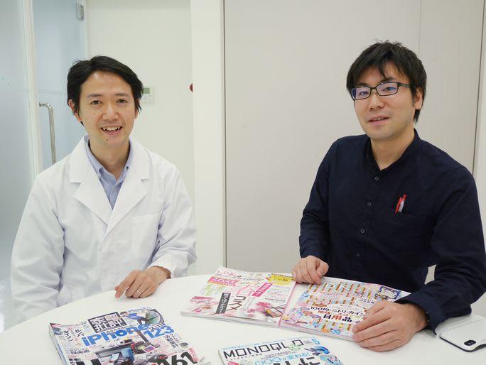 LDKの松下さんと木村さん