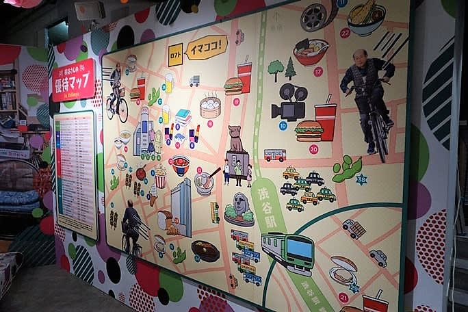 「桐谷さんの優待マップ in Shibuya」