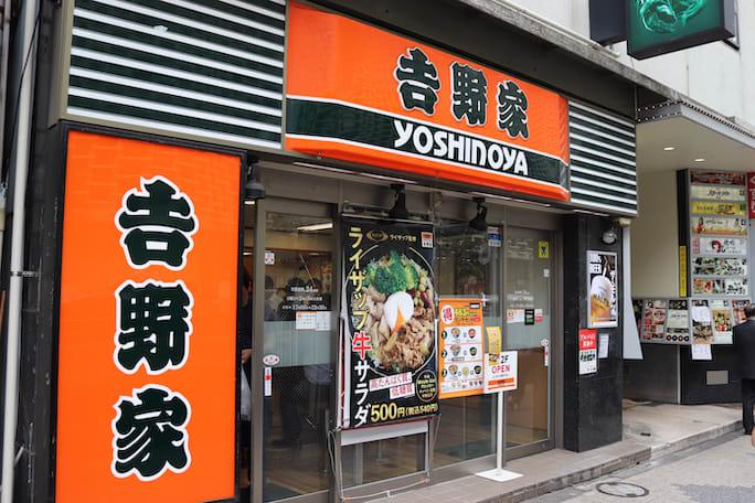 ビジネス街に多い「飲める吉野家」
