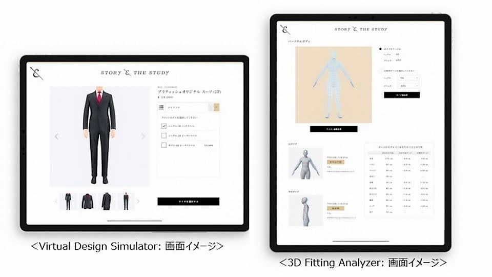 3D解析画面