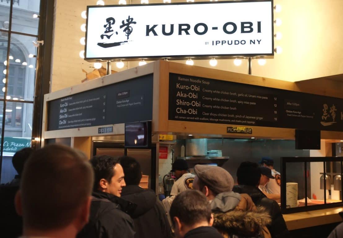 「黒帯 KURO-OBI」NY 570 Lex店