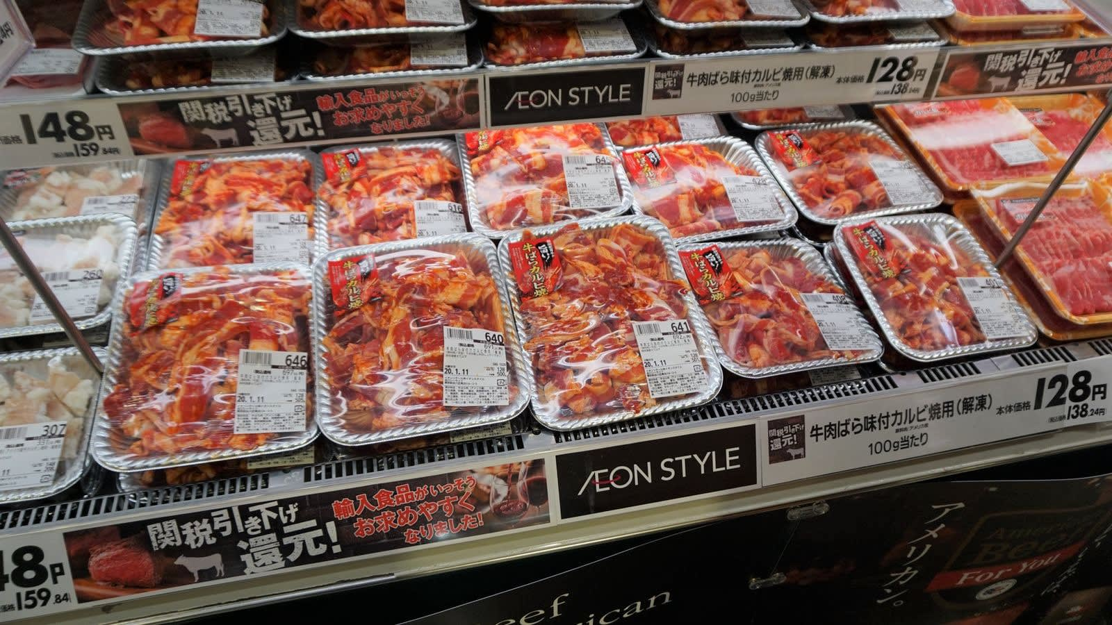 牛肉ばら味付けカルビ焼肉用