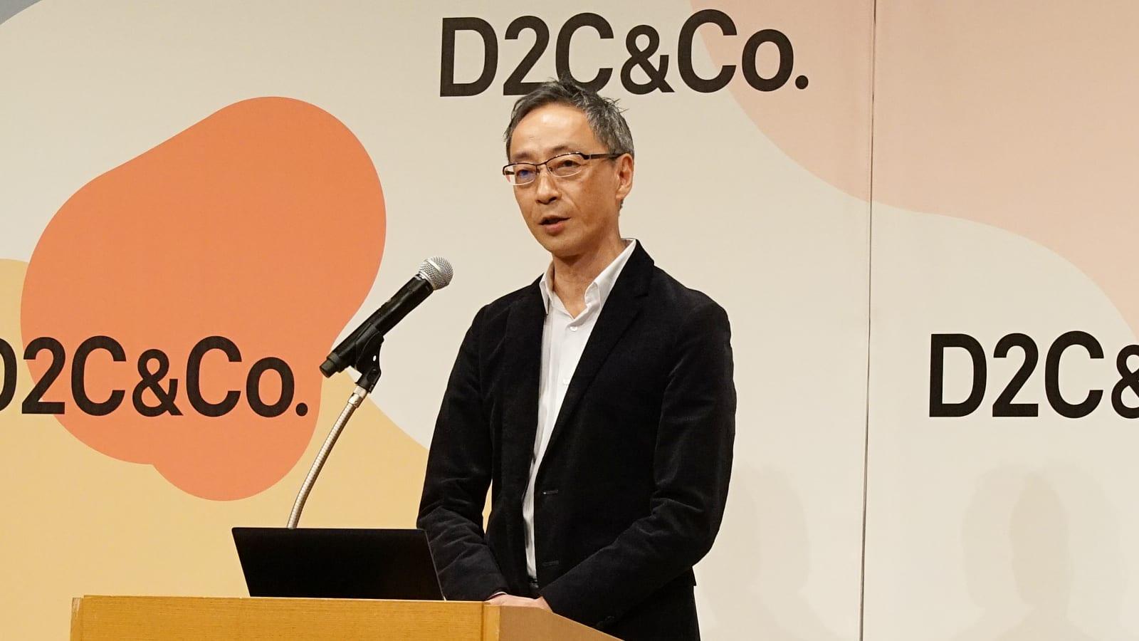 青井浩社長