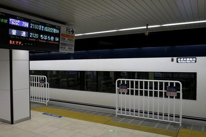 京成電鉄2