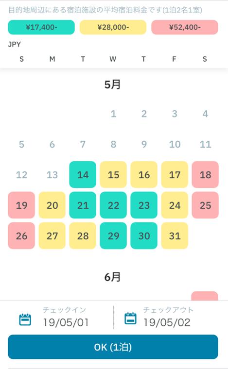 アプリ画面01