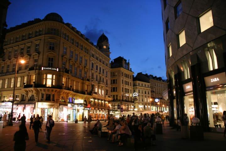 ВЕНА (Wien / Austria Russian)