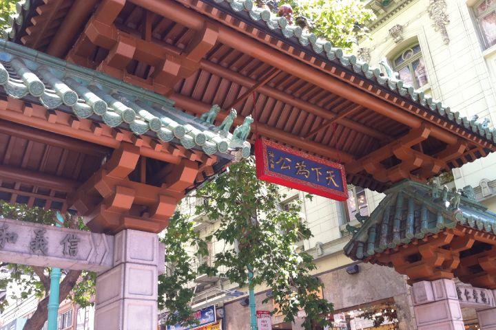 Chinatowngate mdwgfy