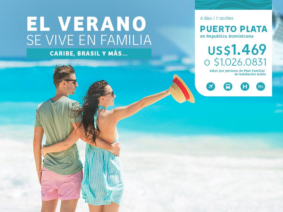 Banner Avance de Verano 2018 / cambio de oferta