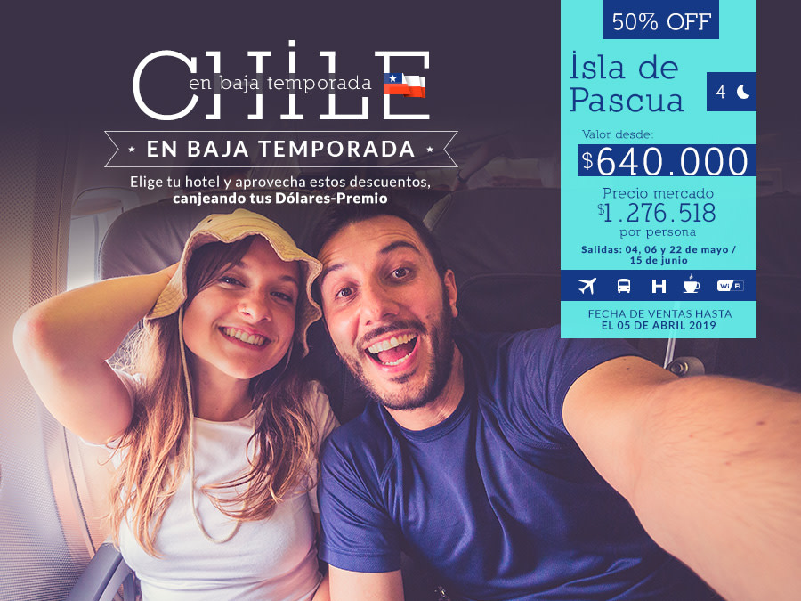 Banner Chile en Temporada Baja