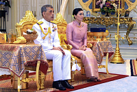 Thai king appoints fourth princess as...