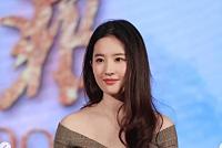 Liu Yifei is a Chinese girl, but she...