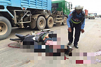 12 dead and 10 injured in road...