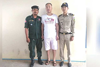 A Korean detainee has no illegal...