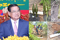 Sar Kheng orders provincial police to...