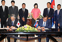 Japan Provides Over US $ 4 Million to...