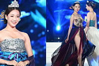 The Miss Korea 2012 Miss Korea has...