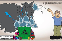 Cambodia: FDI is Ok, but no trash!...