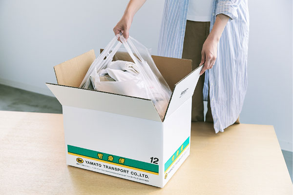 ヤマト運輸集荷用ダンボール