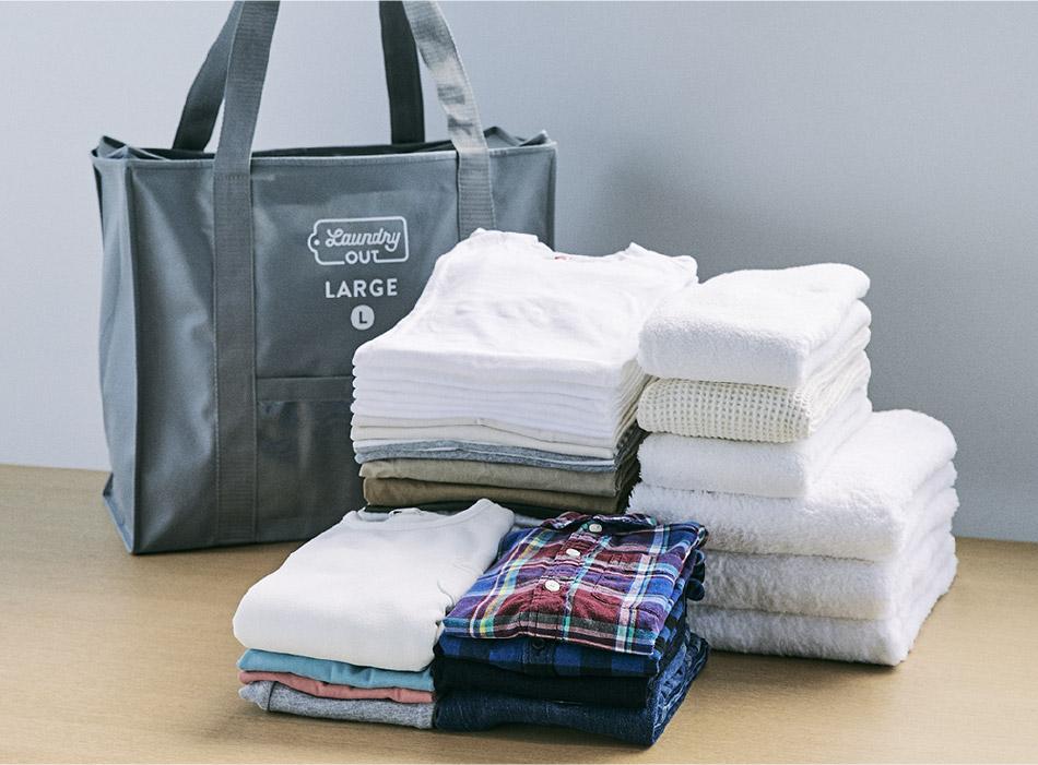 LARGEサイズ - バッグに入る洗濯物の例