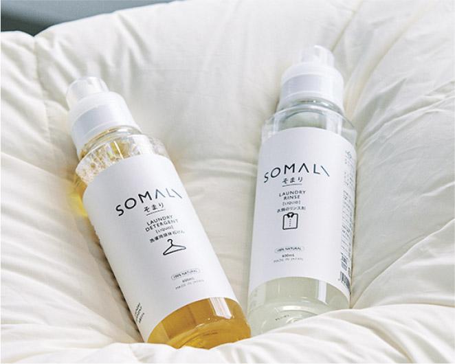 リンス剤「SOMALI」