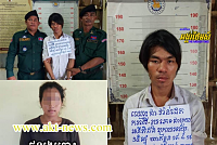 Six days after sex, Kandal provincial...