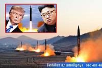 Pyongyang is preparing for massive...