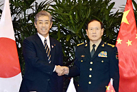 Japan's defense minister may visit...