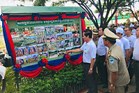 Kingdom of Cambodia Mr. Khuong Sreng...